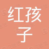 佛山苏宁红孩子母婴用品有限公司吉利购物广场分店