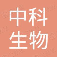 宁夏恒力生物新材料有限责任公司