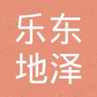乐东地泽哈密瓜专业合作社