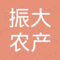 金塔县振大农产品种植专业合作社