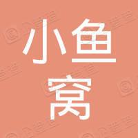宜宾县小鱼窝竹材种植专业合作社