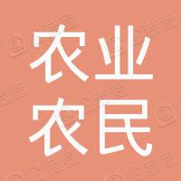 酒泉吴家滩农业农民专业合作社