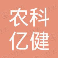 北京农科亿健蜂产品研究院澄城养蜂基地