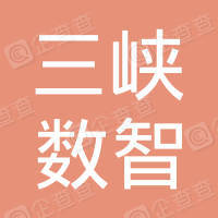宜昌三峡商报传媒有限公司