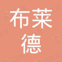 北京布莱德建筑制品有限公司