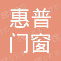 杭州惠普门窗工程有限公司