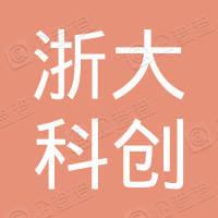 浙江浙大圆正集团有限公司