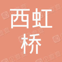 上海西虹桥导航技术有限公司