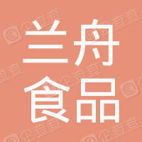 兰舟(天津)食品科技有限公司