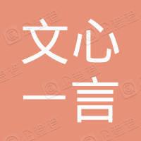 中天华商(海南)旅游发展有限公司
