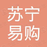 商水县苏宁易购平店服务店