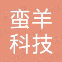杭州小六梅新媒体科技有限公司