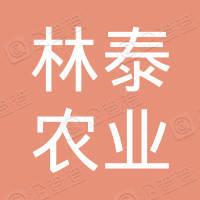 惠州市依农电子商务有限公司