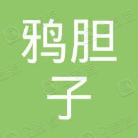 富宁县开发鸦胆子种植专业合作社
