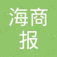 上海商报实业发展公司