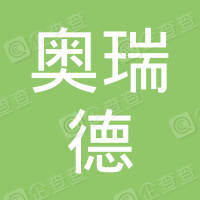 大庆奥瑞德创新研究院有限公司