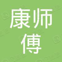 康师傅方便面投资(中国)有限公司