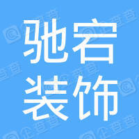 河南倡硕装饰工程有限公司