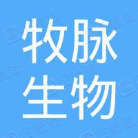 上海牧脉生物科技有限公司