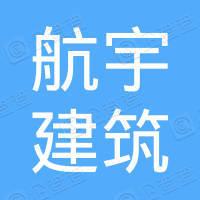 贵州果果帮商贸有限公司