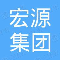 山西蒲县宏源集团北峪煤业有限公司