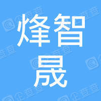深圳暴雨信息科技有限公司