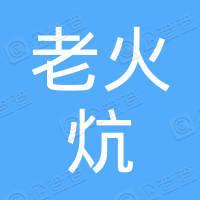 市北区老火炕李记粥铺