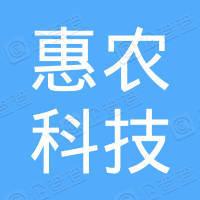 辽宁农业职业技术学院兴科中小企业服务中心