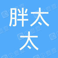 河北胖太太服饰有限公司
