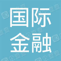 北京国际金融中心有限公司