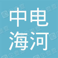 中电海河智慧新兴产业投资基金(天津)合伙企业(有限合伙)