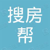 淄博搜房帮信息咨询有限公司