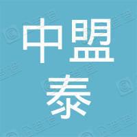 深圳中盟泰新三板八号投资企业(有限合伙)