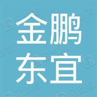 海南金鹏东宜通信工程有限公司国贸电信营业厅