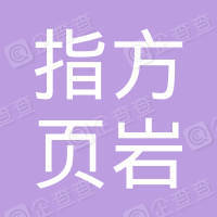 湘潭市岳塘区指方页岩空心砖厂