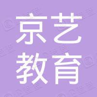 利辛县京艺教育培训有限公司