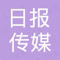 沈阳日报传媒集团有限公司