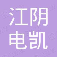 江阴立宇企业管理咨询有限公司