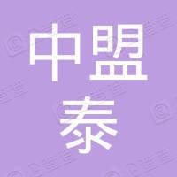 深圳中盟泰新三板六号投资企业(有限合伙)