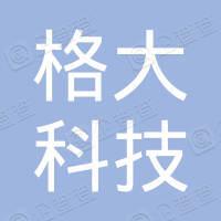 深圳市盒急送环保餐盒有限公司