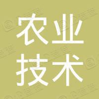 汤原县农业技术推广服务中心正阳农资经销部