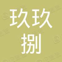 广州市玖玖捌酒吧有限公司