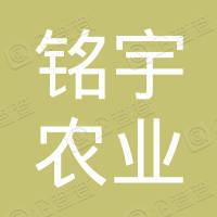 大庆市运成建筑有限公司