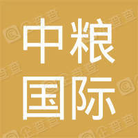 中粮国际(北京)有限公司