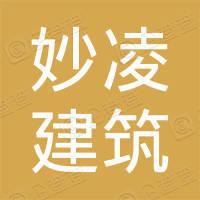 重庆中控建筑工程有限公司