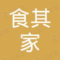 食其家餐饮管理(天津)有限公司
