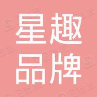 杭州贝贝品牌管理有限公司
