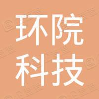 江西环境工程职业学院实验林场