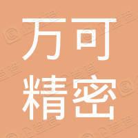 山东省章丘市铸造合金厂