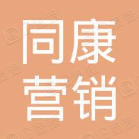 奥特猫(山东)品牌管理有限公司